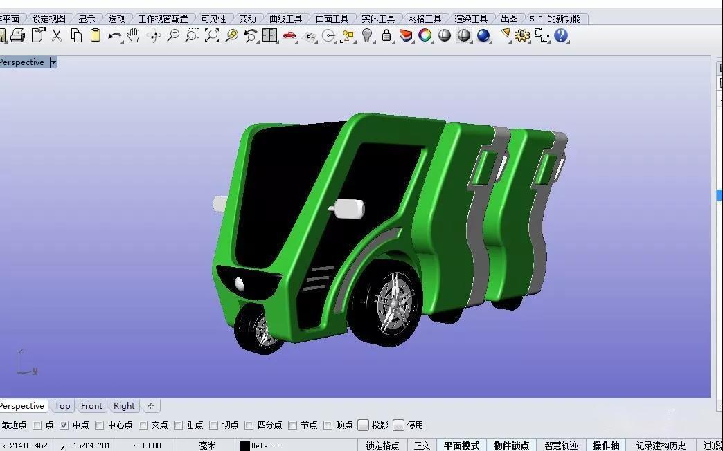 快递小车手板展示模型打印
