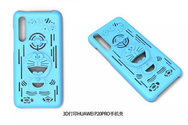 3D打印定制手机壳